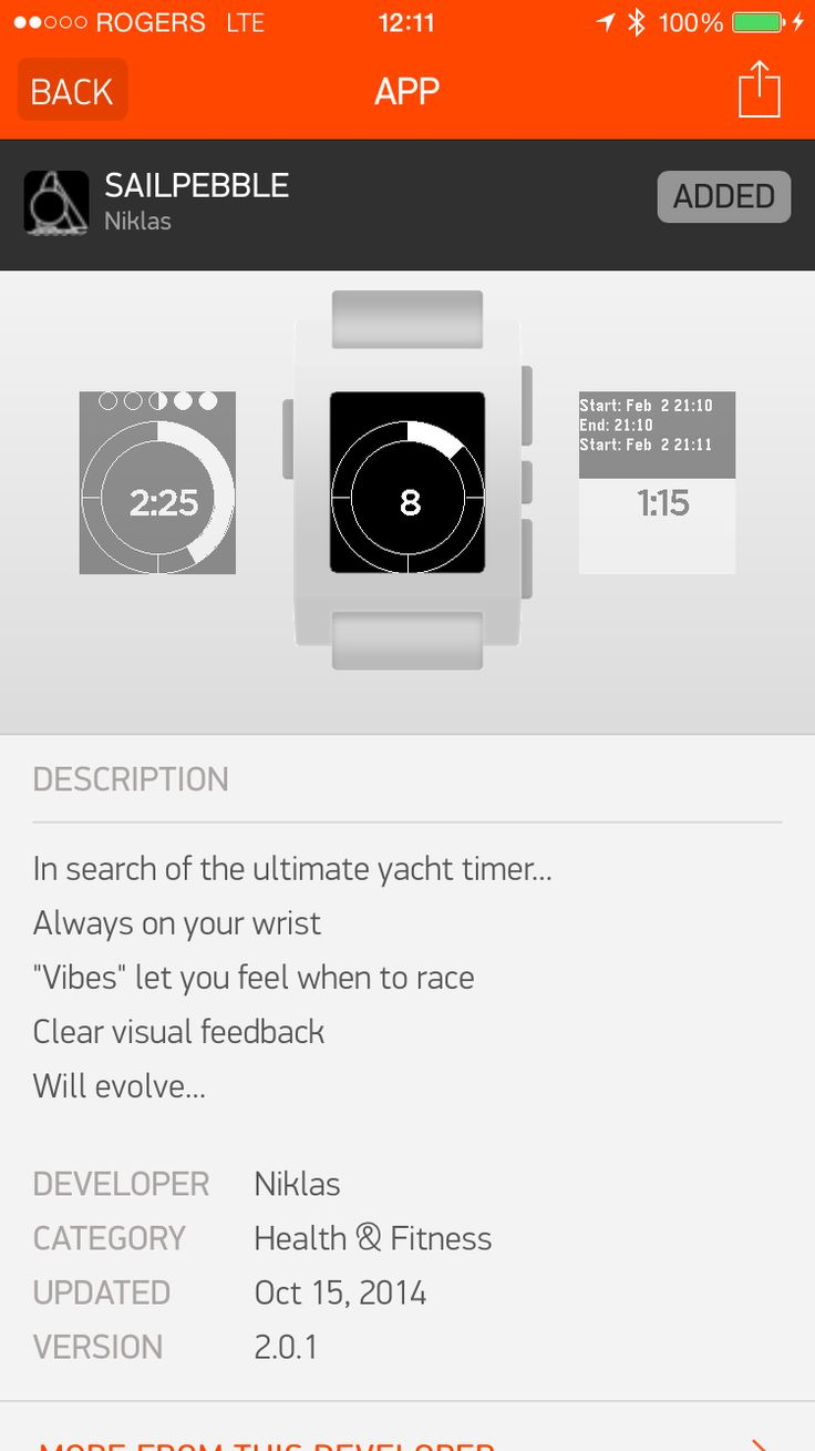 sailpebble screen2