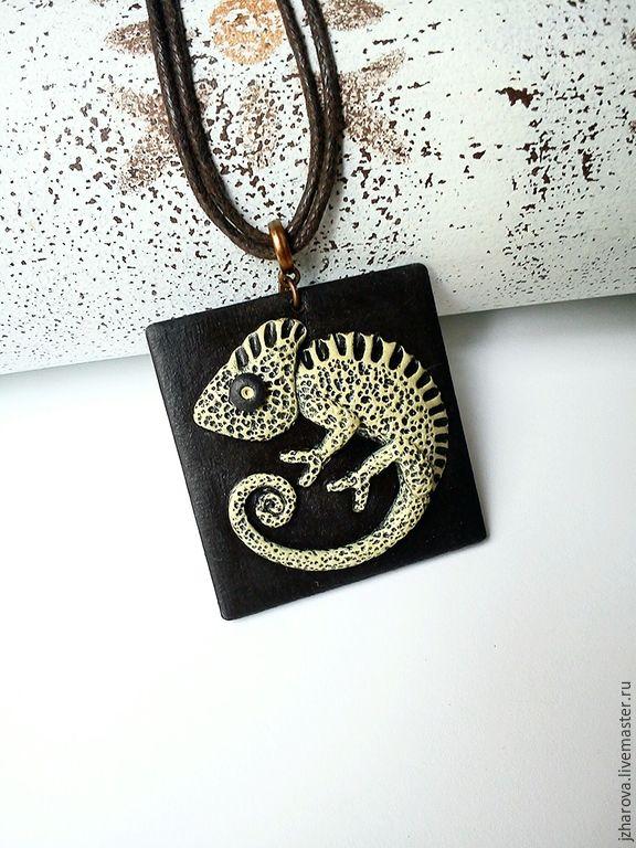Купить Кулон Хамелеон - кулон полимерная глина, кулон из полимерной глины, украшение на шею, кулон