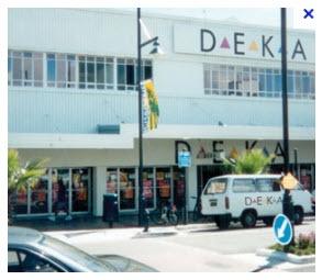 Remember DEKA?!