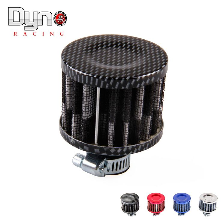 Air Filter 51*51*40 Neck: 12mm Auto Air Intake Filter AF006-12MM