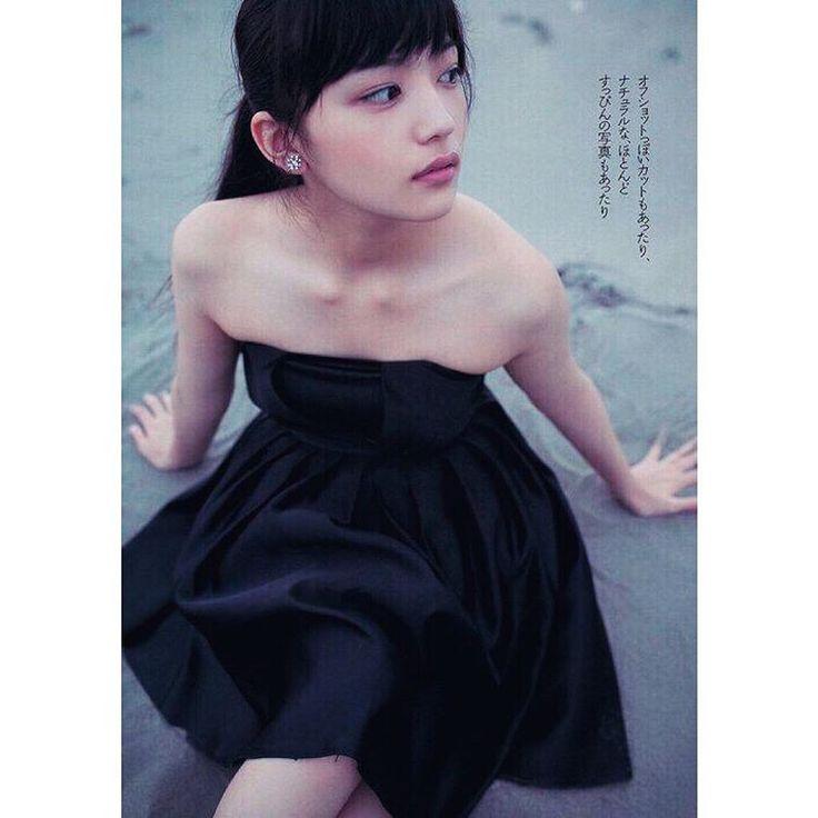 Haruna..