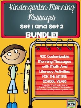 This bundle includes both of my morning message creations.  Set and Set 2 are included with more than 400 customizable morning messages.   Purchasing the bundle will save you 25% over purchasing each set separately!!  These messages meet math and literacy common core standards each day.