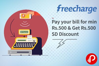 FreeCharge offers Rs. 500 SD Discount on paying bill of Min. Rs. 500 on Min. purchase of 5000 on snapdeal. Snapdeal Coupon Code – SDBP200 (200 off on purchase Rs.2000) Snapdeal Coupon Code – SDBP300 (300 off on purchase Rs.3000) Snapdeal Coupon Code – SDBP400 (400 off on purchase Rs.4000) Snapdeal Coupon Code – SDBP500 (500 off on purchase Rs.5000)  http://www.paisebachaoindia.com/get-rs-500-sd-discount-on-paying-bill-of-min-rs-500-freecharge/