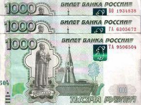 Счастливая купюра: привлекаем деньги легко и просто - 16 Марта 2015 - Журнал МиллиардерЪ | Блоги