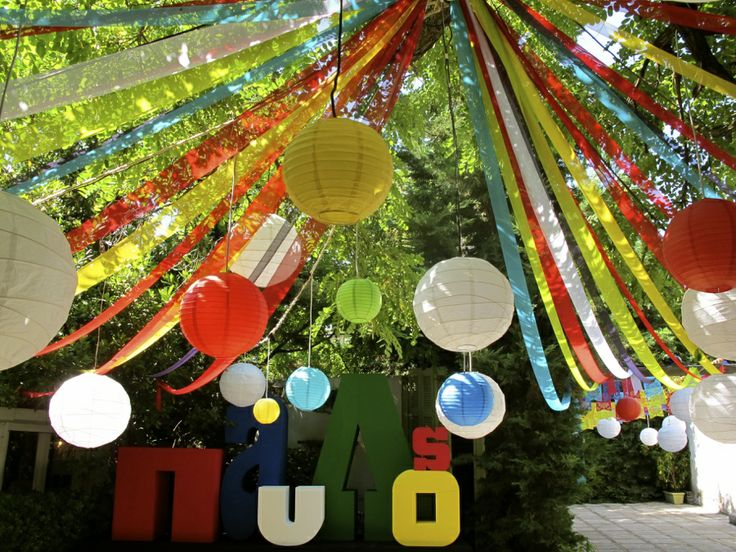 Colourful Backyard Circus Christening @ Kifisia , Athens