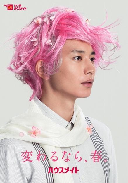 Osamu Mukai with PINK hair!!  <3