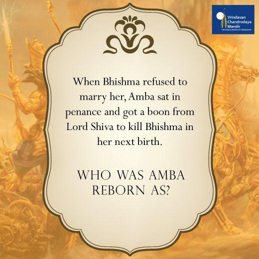 Who was Amba reborn as?