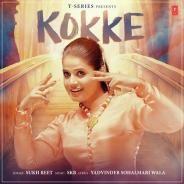 Kokke by Sukh Reet [Mp3  Lyrics]