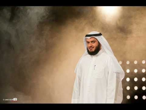 Surah Al-Baqarah Recitation by Sheikh Mishary Rashed Alafasy  Full Surah  - YouTube