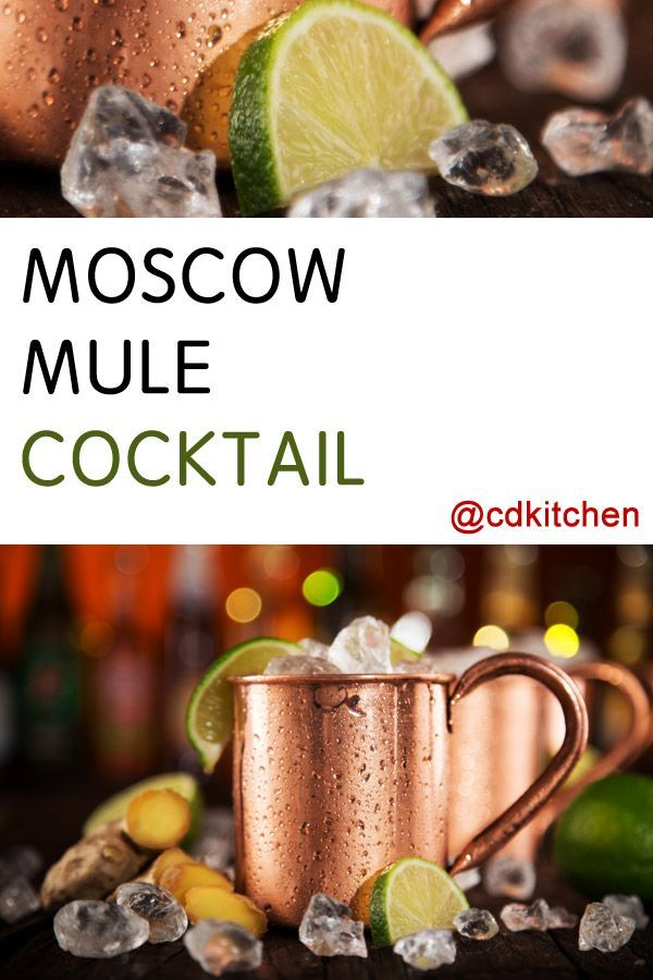 The Moscow Mule, while sounding like an exotic Russian creation, is actually the result of a marketing gimmick from the 1950's to encourage vodka sales in the U.S. It was wildly popular in the 50's and 60's but then died off until a revival of the iconic drink over the past few years. The drink itself is very refreshing with a hint of warmth from the ginger beer. | CDKitchen.com