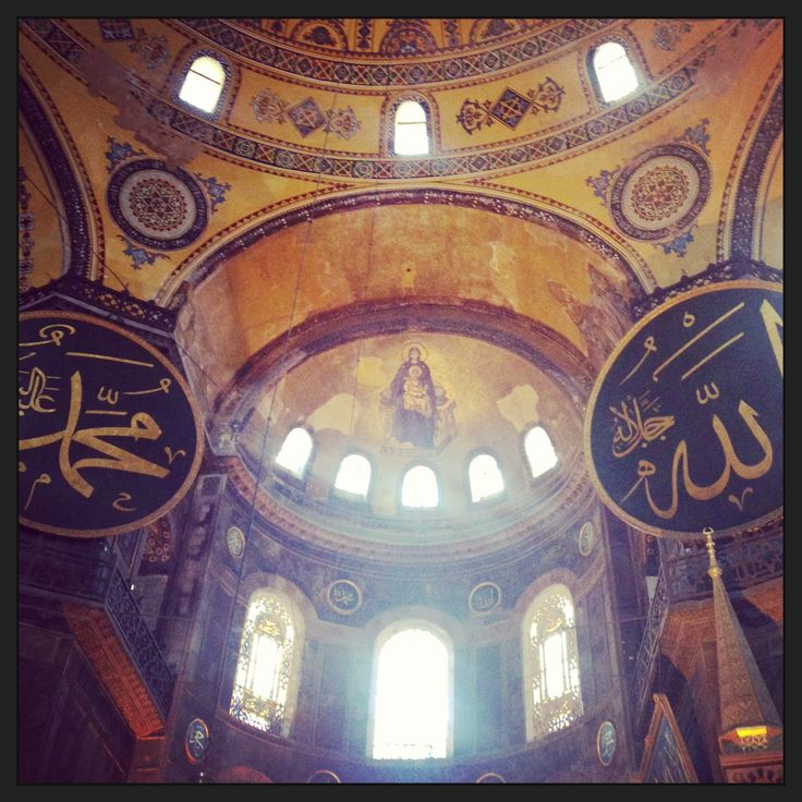 Ayasofya   Hagia Sophia in İstanbul, İstanbul