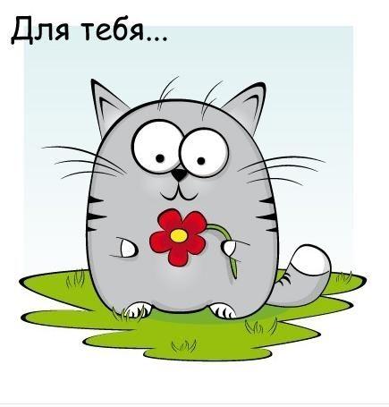 Для вас друзья!!!
