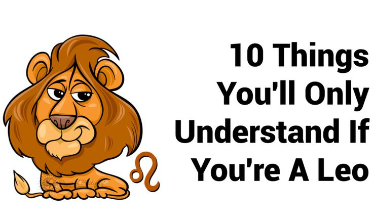 10 Things You'll Only Understand If You're A Leo | Quotes ...