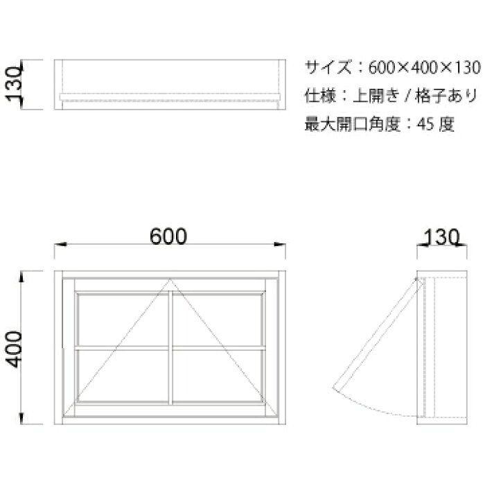 楽天市場 格子付き 上開き 木製窓 600x400x厚み130mm Wmk 600 各