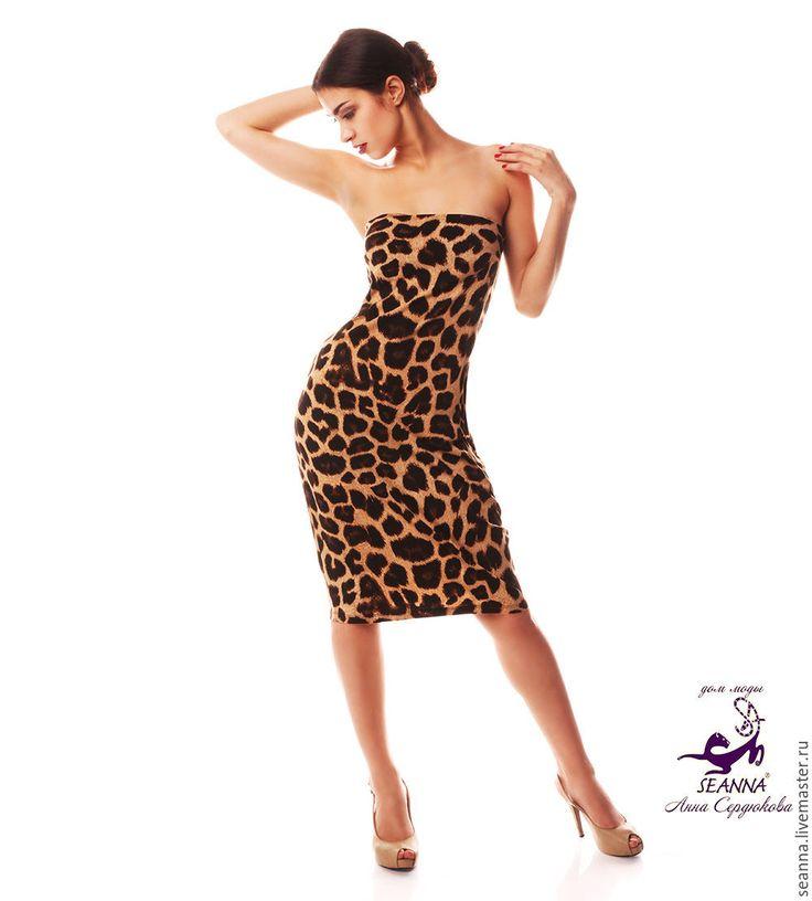 """Купить Платье-труба с чашечками """"Ягуаррррр"""" очень удобное и красивое - платье, платье труба"""