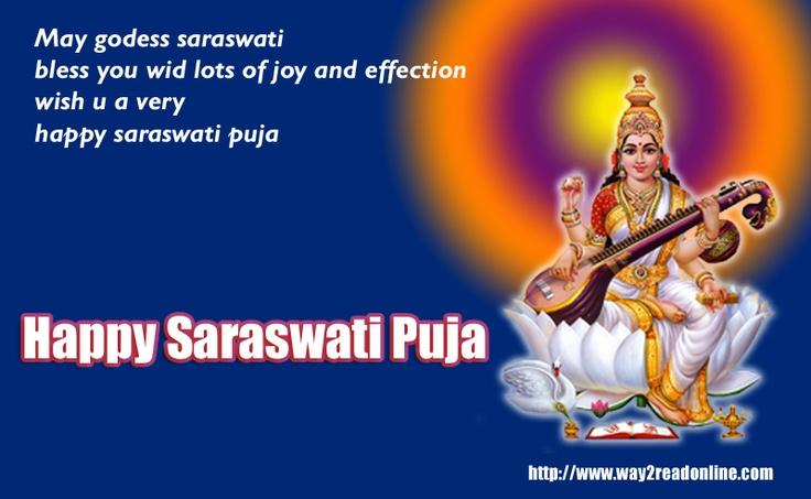 Happy Saraswati Puja 2013 Wishes SMS, Wallpapers Shree Panchami
