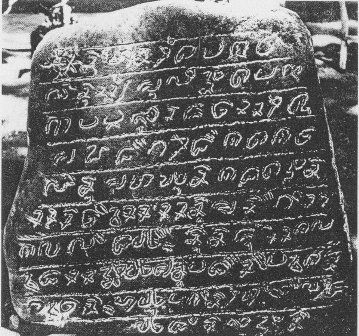 THE INDONESIAN TRADITION PRA AKSARA | Aksara is an ancient writings that provide the knowledge for the Indonesian people in history.And always be memorable as the ancestral human pre-history in Indonesia.