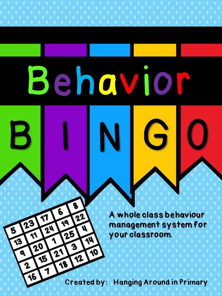 A whole class management strategy that really works. http://www.teacherspayteachers.com/Product/Behavior-Bingo-1396023