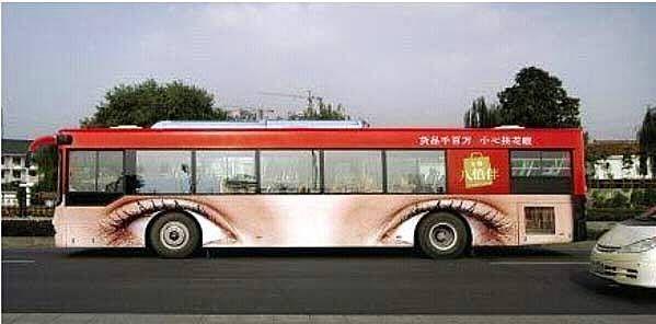 Coolest Bus Advertisement