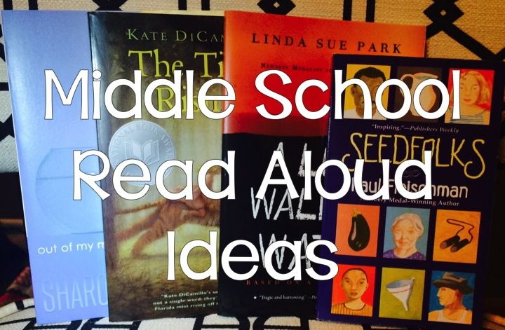 Middle School Teacher to Literacy Coach: Back to School Read Alouds