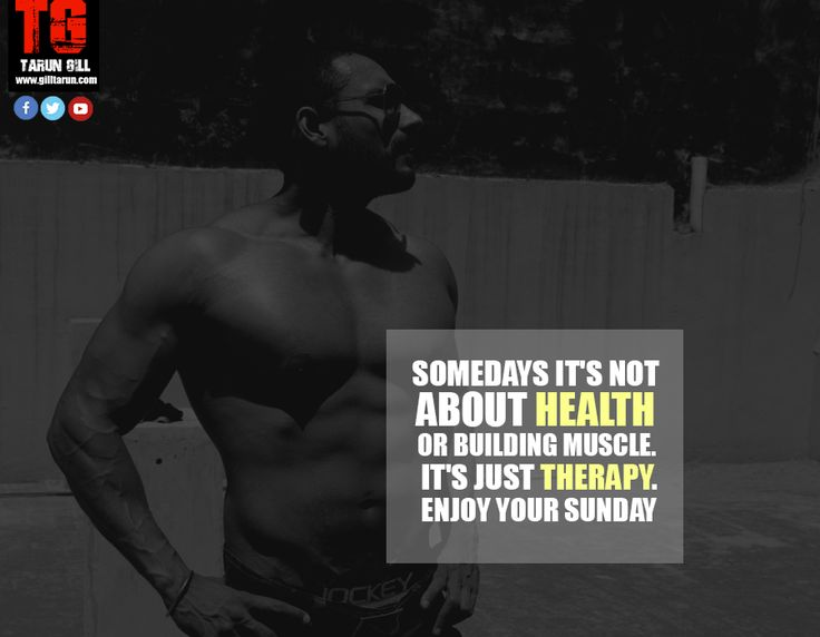 There are days when you just dont care about health or weight loss, all you need is a work out.... #TransformYourself #WeightLoss #Health #Workout #Fitness