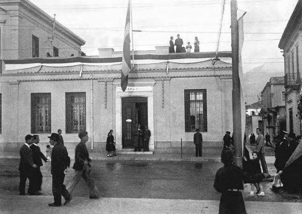 Τράπεζα της Ελλάδας επί της Αριστομένους το 1937