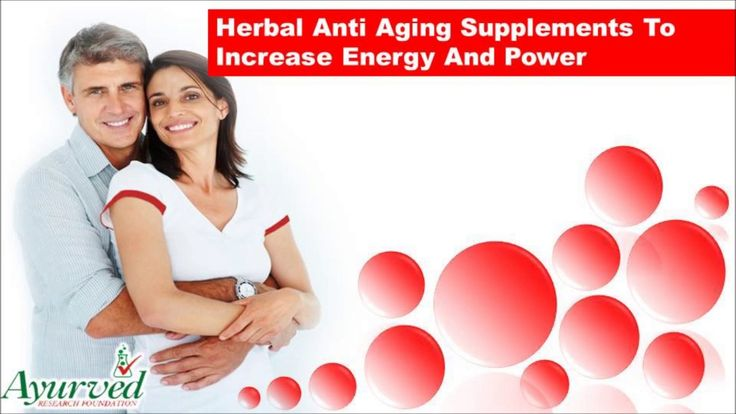 Dear friends in this video we are going to discuss about herbal anti aging supplements to increase energy and power. You can find more details about Sfoorti capsules at http://www.ayurvedresearchfoundation.com/herbal-treatment-for-lack-of-energy.htm If you liked this video, then please subscribe to our YouTube Channel to get updates of other useful health video tutorials.