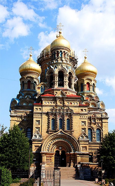 Latvian Orthodox Church, Moscow, Russia : The Latvian Orthodox Church is a…