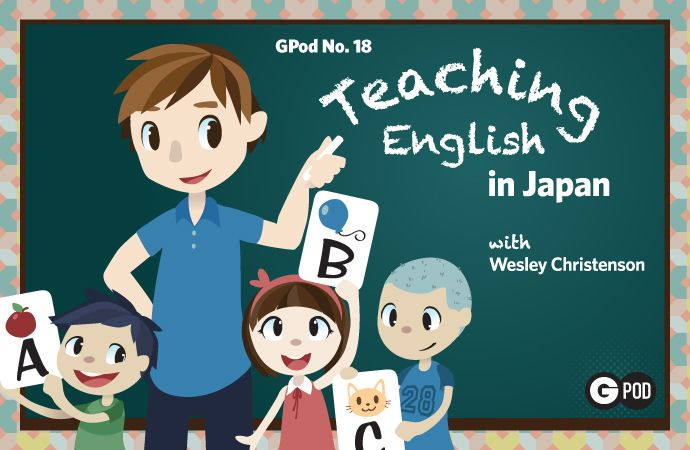 In this show we talk about the negatives and positives of teaching English in Japan at a large and small eikaiwa school.