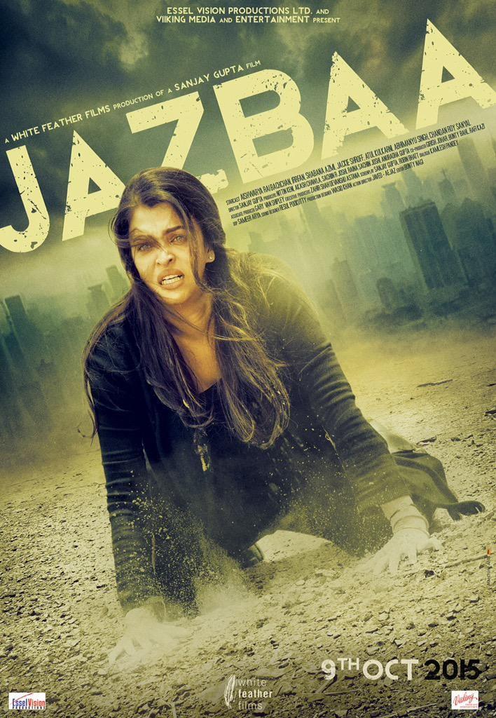 First look poster of Aishwarya Rai Bachchan starrer Jazbaa. #Bollywood #Movies #Jazbaa