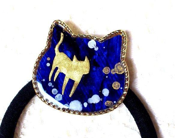 猫型ヘアゴムDブルー