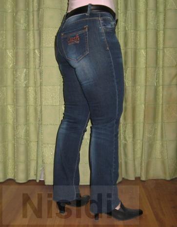 Продам новые женские джинсы ровного кроя Днепропетровск - https://nisidiua.com/dealers/2480-natalya-v/store.html