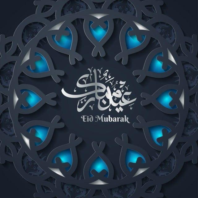 عيد مبارك بطاقات المعايدة قالب تصميم ناقلات الإسلامية مع نمط هندسي بطاقة احتفال المتجه Png والمتجهات للتحميل مجانا Eid Mubarak Greeting Cards Eid Mubarak Greetings Greeting Card Template