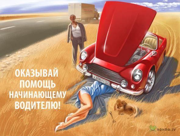 Художник и иллюстратор Валерий Барыкин