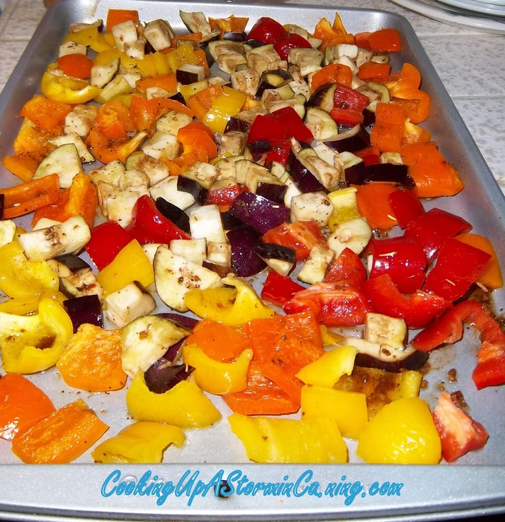 Best Convection Oven Recipes | Convection Oven Roasted Vegetables Recipe