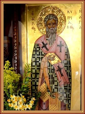 Bendito y gloriosísimo san Cipriano, servidor fiel de Dios nuestro Señor, alabado y aclamado desde todos los tiempos por ser poderos...
