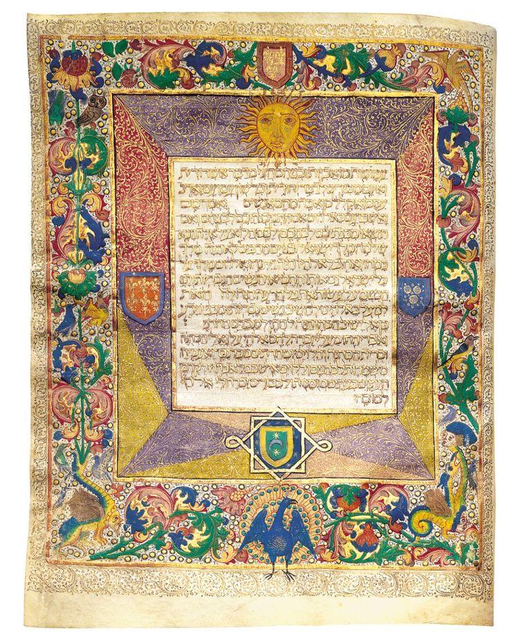 Este manuscrito iluminado sobre vitela de 28 x 17,8 centímetros está considerado una de las muestras más extraordinarias de la tradición cultural hebrea, según la Hispanic Society. Se escribió y decoró en España, probablemente hacia 1450, con grafía cuadrada sefardí; la encuadernación es de piel roja con estampado en oro, y se realizó en Roma a principios del siglo XVII. Contiene el texto completo de la Biblia Hebrea, los 24 libros del canon hebreo, divididos en tres grupos: la Torá (los…