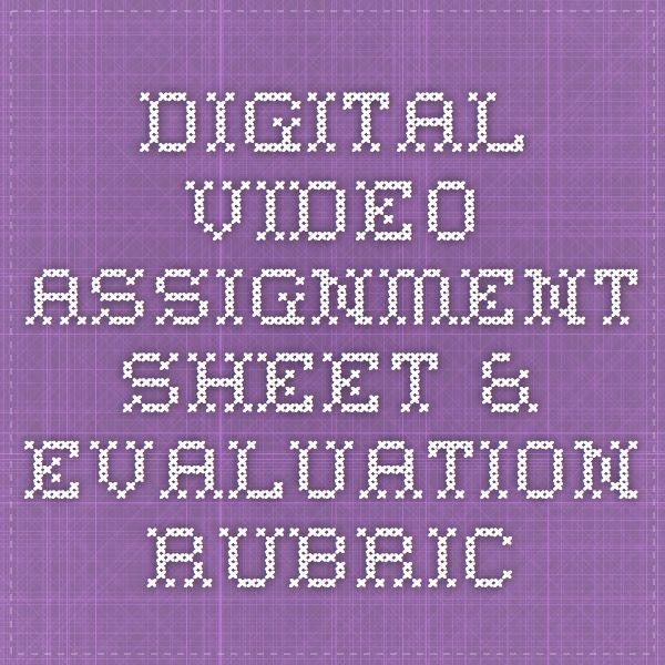 video assignment rubric