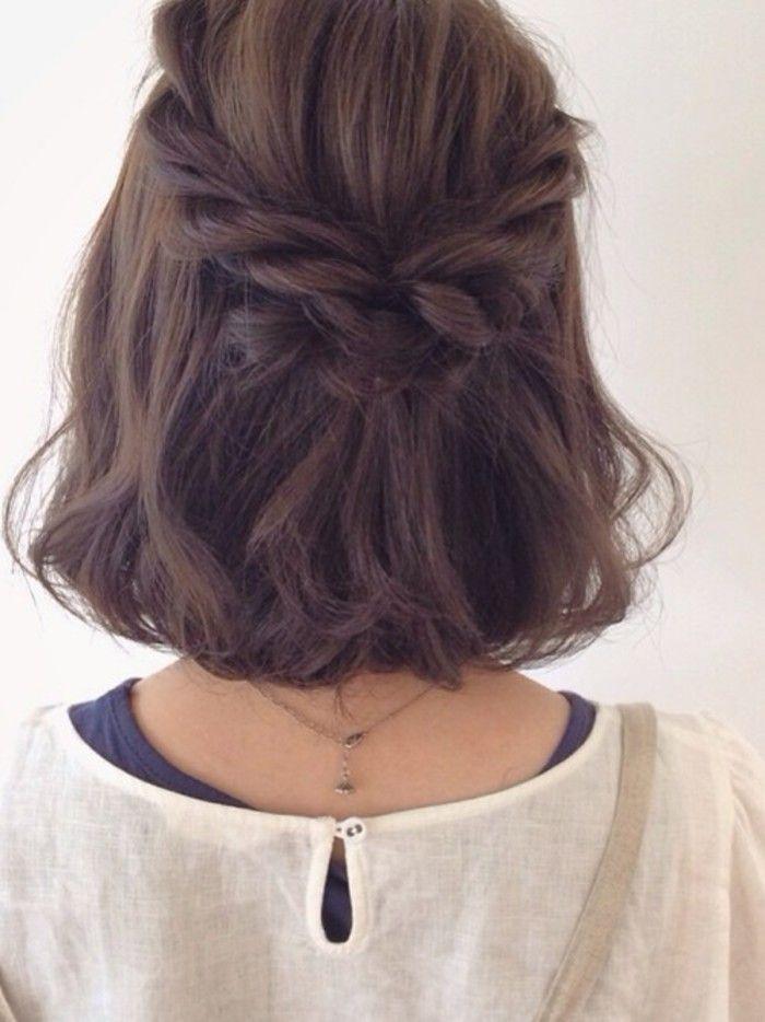 結婚式などのお呼ばれにも な髪型 簡単 ハーフアップ でほっこり