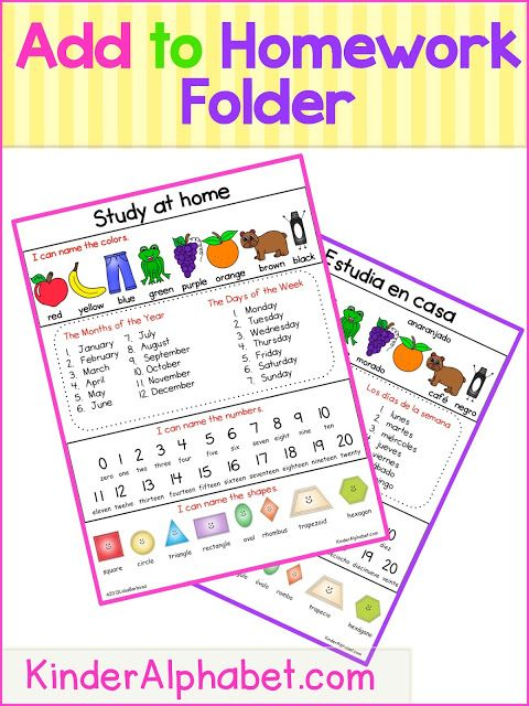Homework Folder FREEBIE - Freebielicious