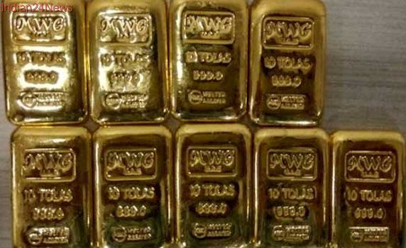 Gold, Silver Rates Fall As Jewellers Scale Back Spending