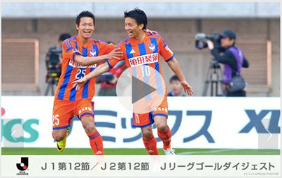 [J1] [Video] The Best Finishes from Round 12 JLeague