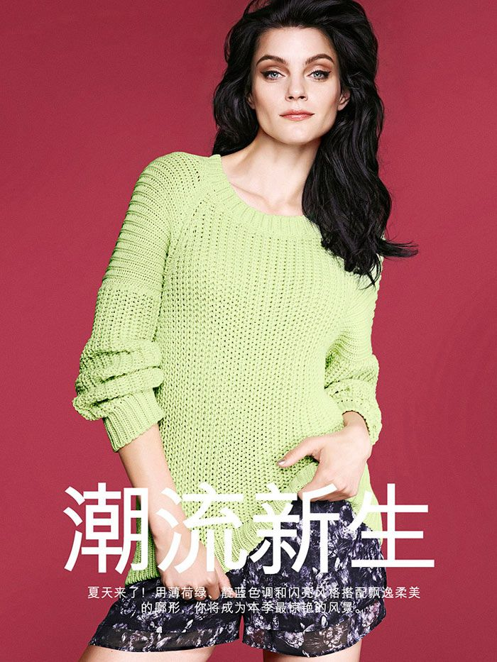 Jessica Stam Stars in HUpdates Stylebook, Sweaters Jessica Stam, Green Sweaters Jessica, Art, Limes Green, Fall Winte Style, Latest Trends, Stam Stars, Jessica Stam6 Jpg 700 933