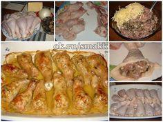 Лучшие кулинарные рецепты: Фаршированные куриные ножки