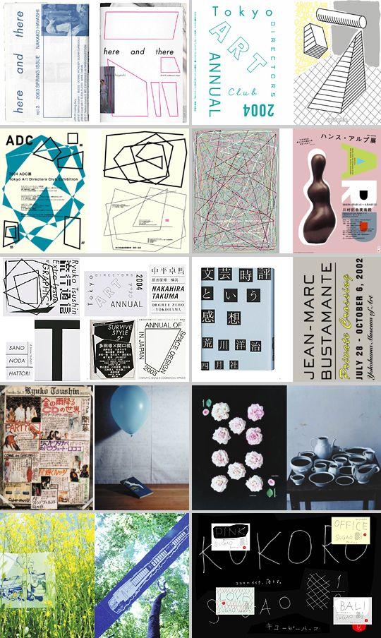[ idea-mag.com ] » idea magazine » IDEA NO. 317 : Kazunari Hattori 100 pages