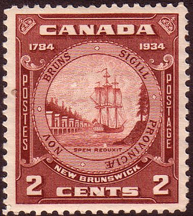 Canada 1934 Seal of New Brunswick Fine Mint SG 334 Scott 210 Other North American and British Commonwealth Stamps HERE!