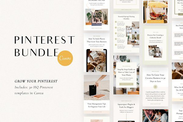 Pinterest Bundle Canva In 2020 Pinterest Templates Blog Post Template Mailing List Template