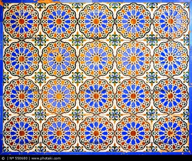 Azulejos de arista mosaico decorativo ceramica antigua Azulejos patio