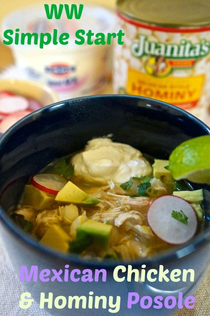 WW Mexican Chicken and Hominy Soup - OrnaBakes