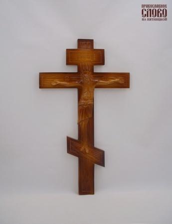 Крест деревянный (Б) с резьбой, высотой 27 см.
